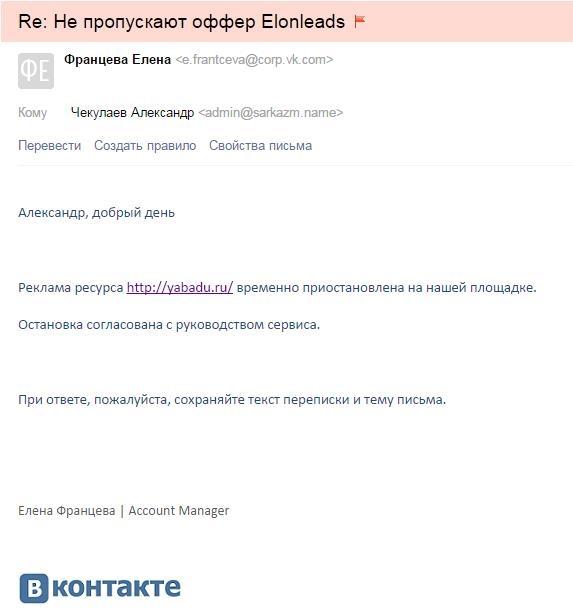 Персональный менеджер ВКонтакте