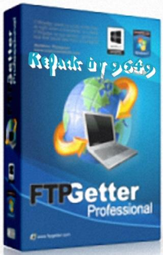 FTPGetter Pro 5.97.0.211 RePack & Portable by 9649