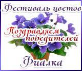 Радуга рукоделий Fialkapozdr.1561429372
