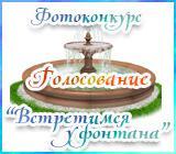 Радуга рукоделий Fontangolos.1559127879