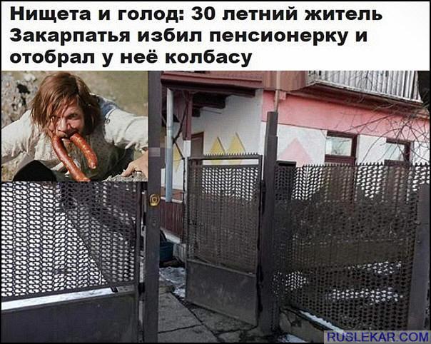 http://ipic.su/img/img7/fs/GOLOD-NA-UKRAINE.1516796766.jpg