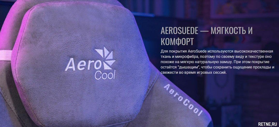Aerocool Crown