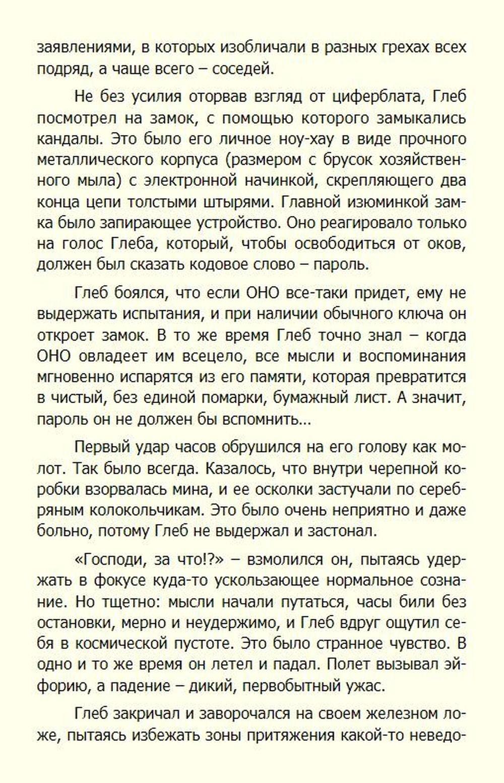 http://ipic.su/img/img7/fs/Gladkij.1592121164.jpg