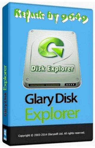 Glary Disk Explorer 5.27.1.67 RePack & Portable by 9649