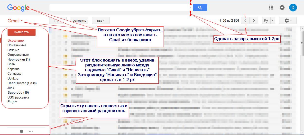 Gmail.1479671415.jpg