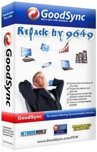 GoodSync Enterprise 10.9.30.3 RePack & Portable by 9649