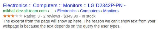 GoogleRichSnippetsresults.1519033041.png