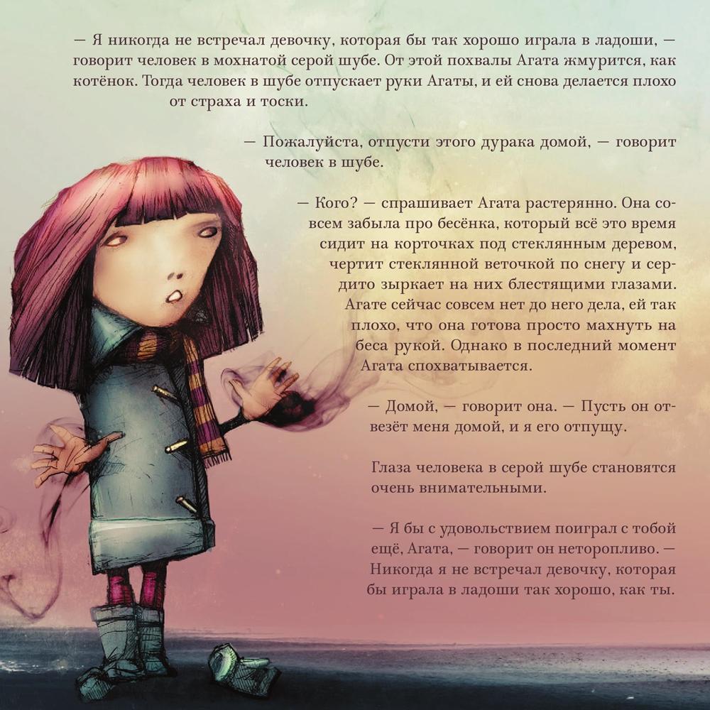 http://ipic.su/img/img7/fs/Goralik_L.1597939517.jpg