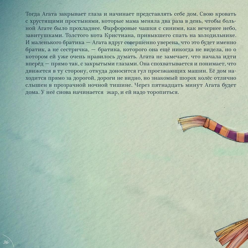 http://ipic.su/img/img7/fs/Goralik_L.1597939523.jpg