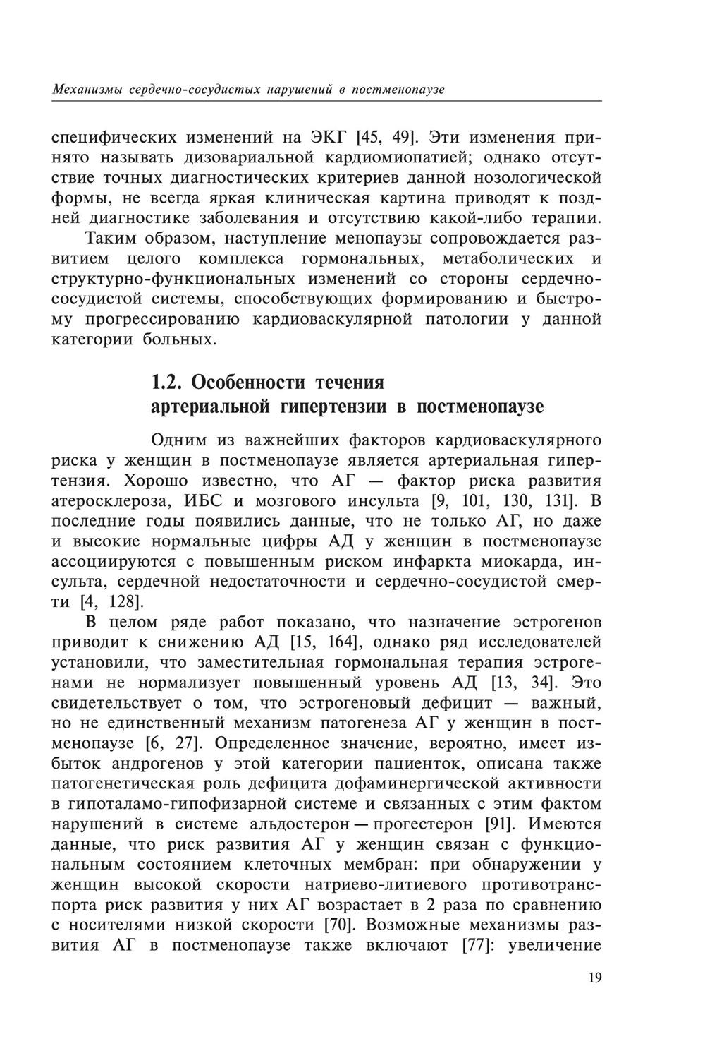 http://ipic.su/img/img7/fs/GovorinA.1591686105.jpg