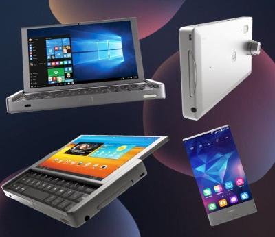 GraalPhone как панацея в техническом прогрессивном решении