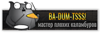 http://ipic.su/img/img7/fs/Gven.1565641117.png