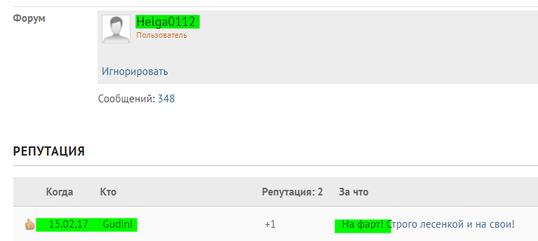 http://ipic.su/img/img7/fs/Helga.1498035328.png