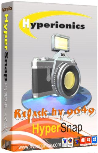 HyperSnap 8.16.13 RePack & Portable by 9649