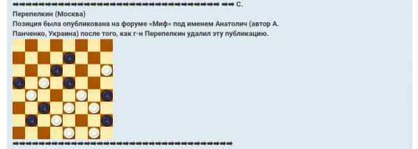 чебурашки IMG_20200318_042803_398.1584494992