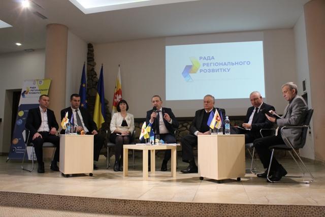 Делегація Володимиреччини взяла участь у засіданні Ради регіонального розвитку Рівненщини