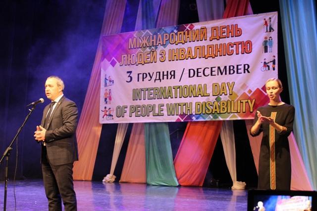 У Рівному відзначили Міжнародний день людей з інвалідністю