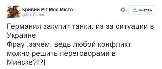 Порошенко настаивает на освобождении Савченко из российской тюрьмы: Она не сделала ничего плохого, просто защищала свою страну - Цензор.НЕТ 5326