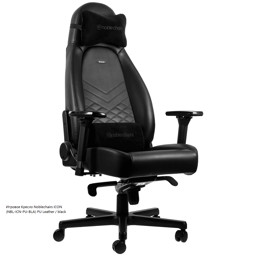 Kreslo NoblechairsICON-Leather-black.