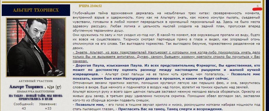 http://ipic.su/img/img7/fs/InkedScreenshot_40_LI.1523271331.jpg