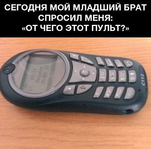 http://ipic.su/img/img7/fs/JYKihIVj9rg.1412427996.jpg
