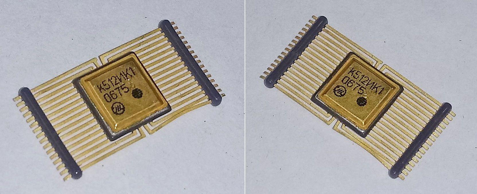 микросхема К512ИК1