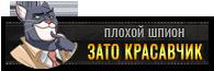 http://ipic.su/img/img7/fs/Kaine012.1572794782.png