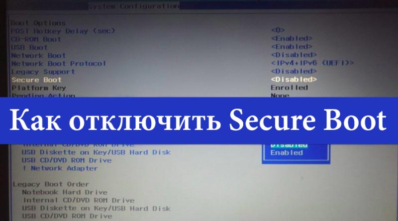 Отключаем UEFI Secure Boot в BIOS