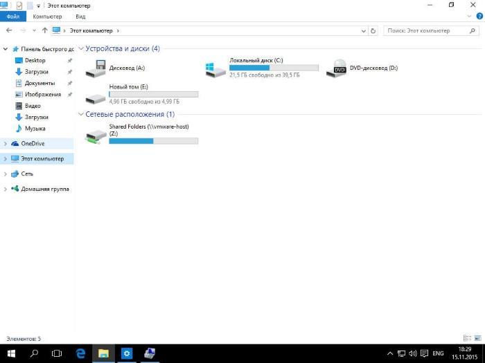 Как легко переименовать DVD-дисковод в Windows 10