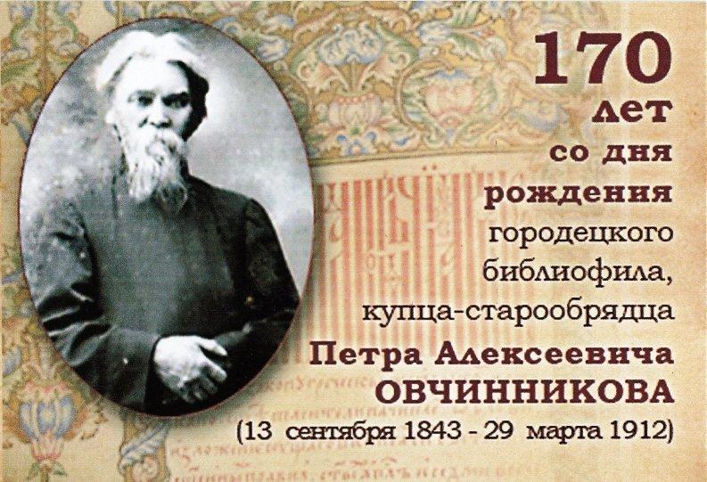 Kalendar.1380126041.jpg