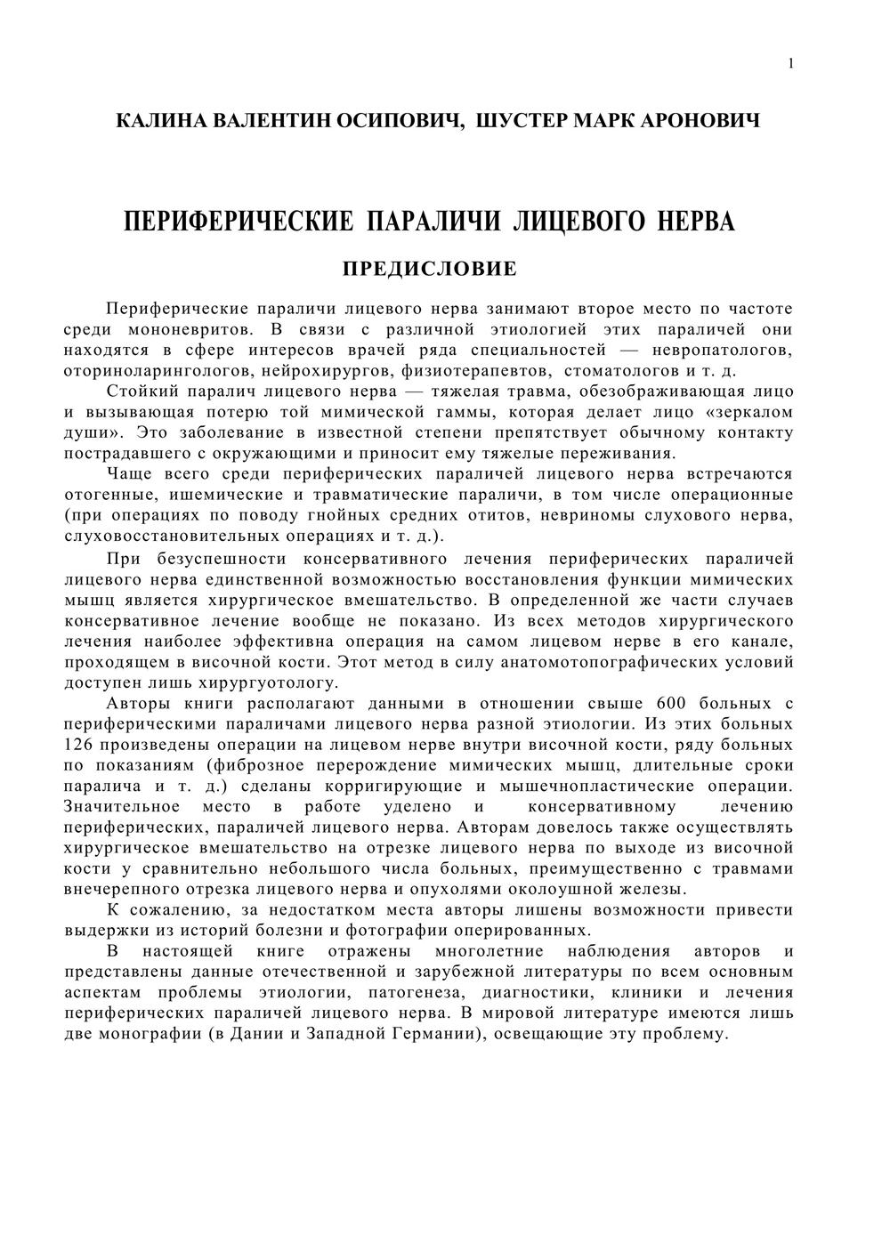 http://ipic.su/img/img7/fs/KalinaV.1591428764.jpg
