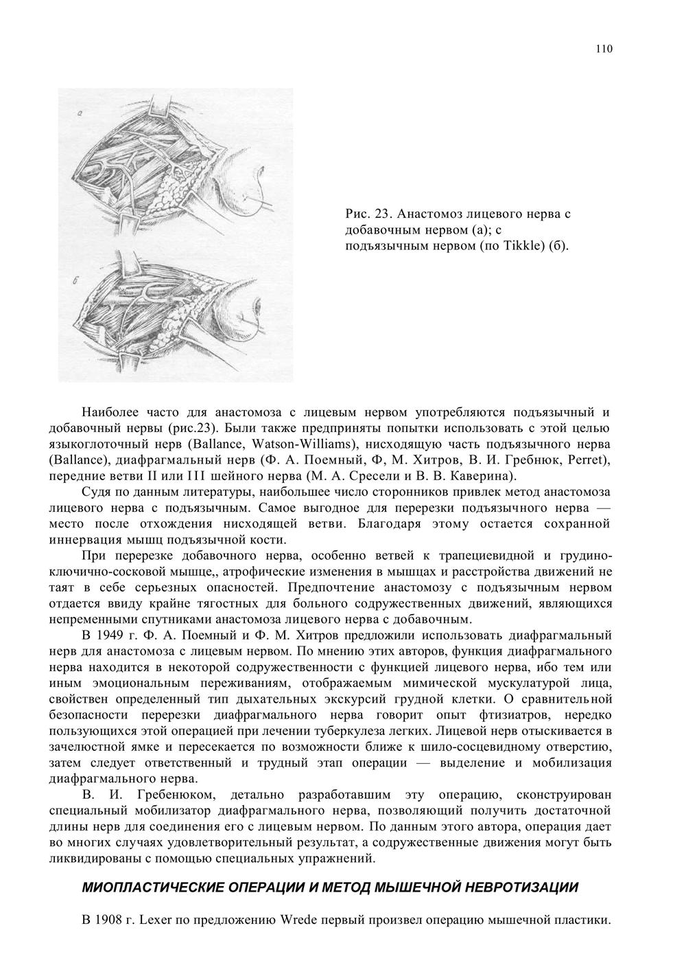 http://ipic.su/img/img7/fs/KalinaV.1591428769.jpg
