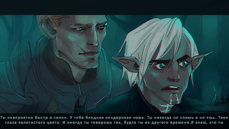 http://ipic.su/img/img7/fs/Kallen-Stenton-Rezerford-DA-personazhi-Dragon-Age-fendomy-3294917.1511555455.jpg
