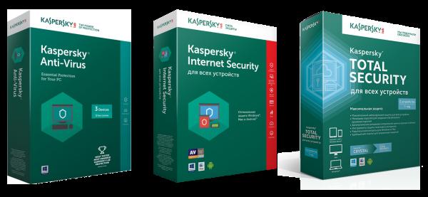 KasperskyBox_1501323354.png