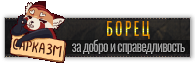http://ipic.su/img/img7/fs/Kejt01.1565889501.png
