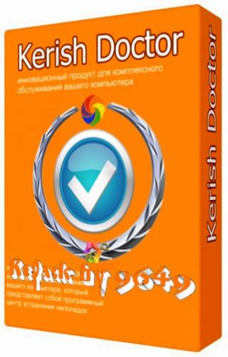 Kerish Doctor 2019 4.70  RePack & Portable by 9649