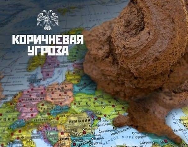 """""""Россия никогда не была настолько непопулярной и лишенной доверия, как сегодня"""", - Бильдт - Цензор.НЕТ 8095"""