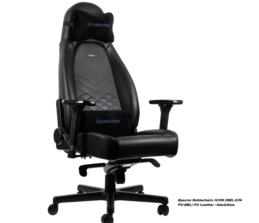 Kreslo-Noblechairs-ICON-PU-Leather-black