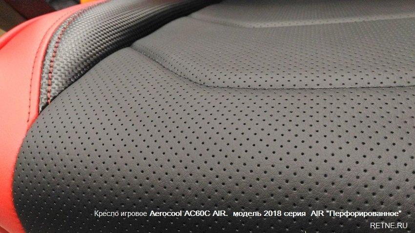 Кресло игровое Aerocool AC60C AIR черно-красный