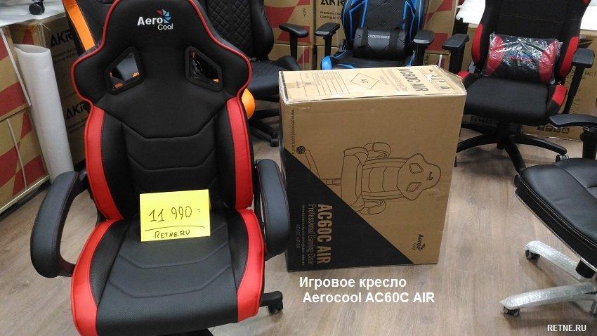 Игровое кресло геймера Aerocool AC60C AIR
