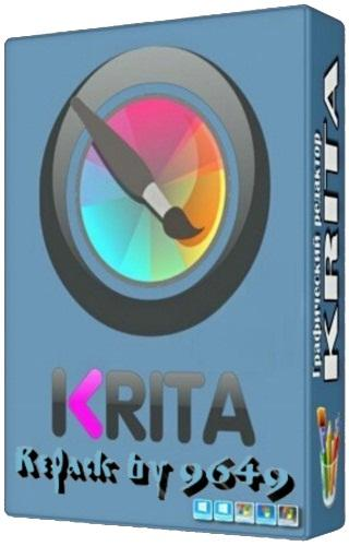 Krita 4.1.5 RePack & Portable by 9649