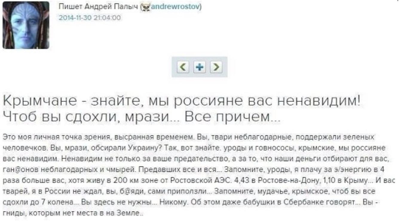 Украина вернет Крым политико-дипломатическим путем и через судебные решения, - Порошенко - Цензор.НЕТ 3448