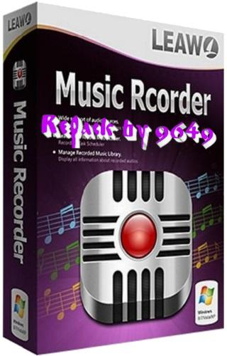 Leawo Music Recorder 3.0.0.3 RePack & Portable by 9649