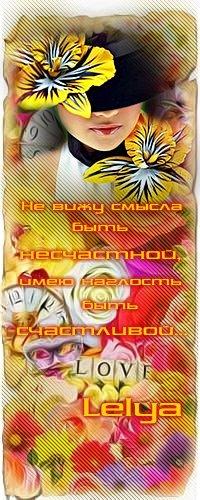 http://ipic.su/img/img7/fs/Lelya4.1458145313.jpg
