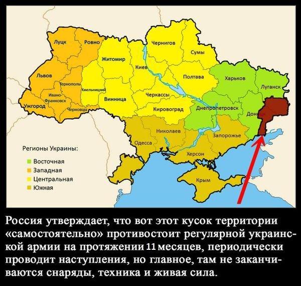 РФ может распасться и остаться с населением 20 млн человек, - Валенса - Цензор.НЕТ 7446