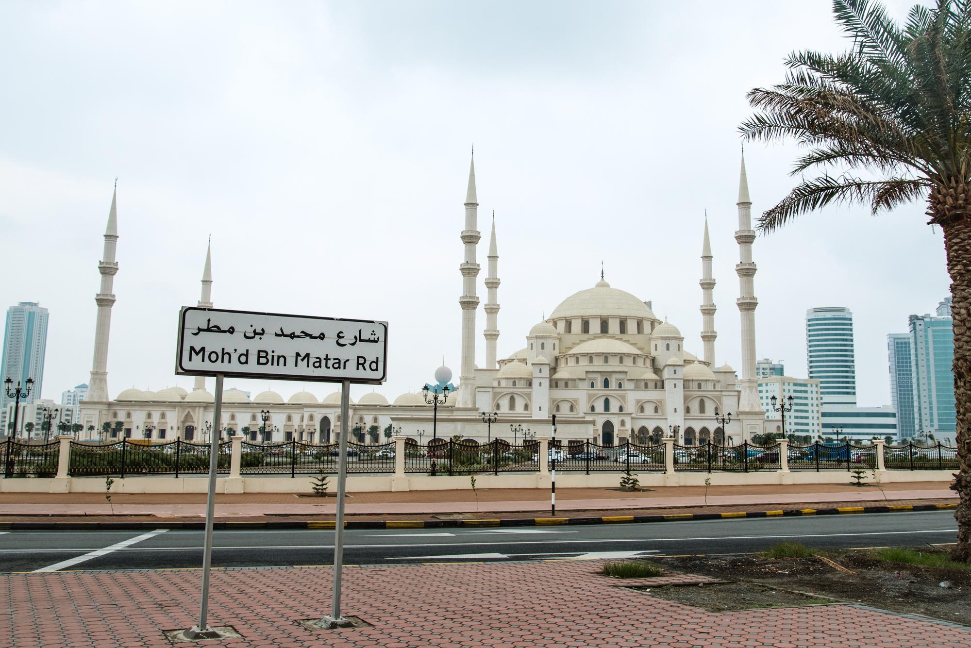 Мечеть Sheikh Zayed в городе Fujairah (UAE)