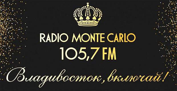 Radio Monte Carlo начинает вещание в Хабаровске - Новости радио OnAir.ru