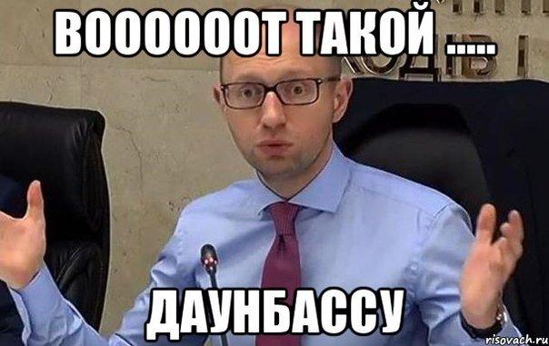 Премьер Финляндии рассказал, от чего зависит срок действия санкций против РФ - Цензор.НЕТ 9575