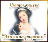 Радуга рукоделий Maminaradost.1570261587