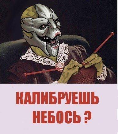 Mass-Effect-3-igry-kalibrovka-pesochnica-183631.1382987542.jpg